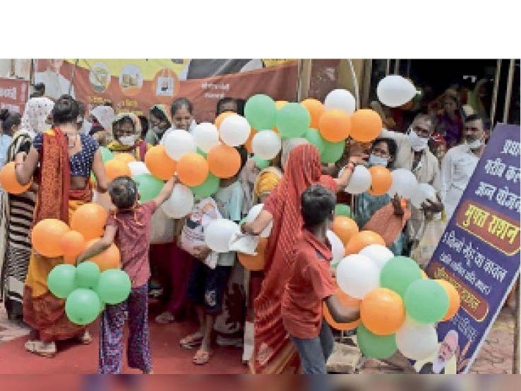 राशन न मिलने के दौरान गुब्बारे निकालकर ले जाते बच्चे व महिलाएं। - Dainik Bhaskar