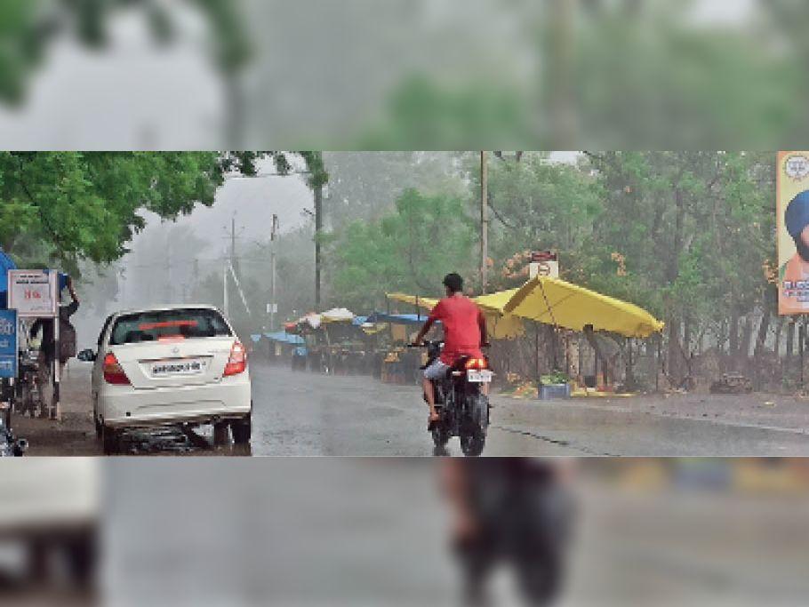 15 दिन बाद हुई हल्की बारिश। - Dainik Bhaskar
