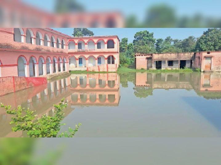 स्कूल खुला पर पढ़ाई कैसे: स्कूल खुल गया है पर लगार का मध्य विद्यालय चारों तरफ पानी से घिर गया है।