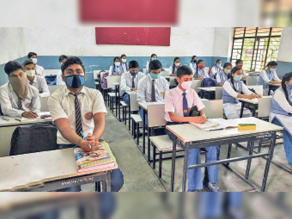 असेंबली और लंच ब्रेक बंद क्लास ऑड-ईवन व हाइब्रिड, 9 अगस्त से शहर के अधिकतर सीबीएसई स्कूल खुलेंगे|रांची,Ranchi - Dainik Bhaskar