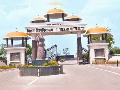 विक्रम विश्वविद्यालय - Dainik Bhaskar
