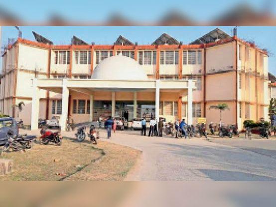 कॉलेजों को रूसा समेत अन्य योजनाओं के तहत वर्षों पूर्व आवंटित की गई है राशि - Dainik Bhaskar