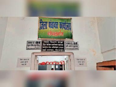 पंचायत कार्यालय। - Dainik Bhaskar