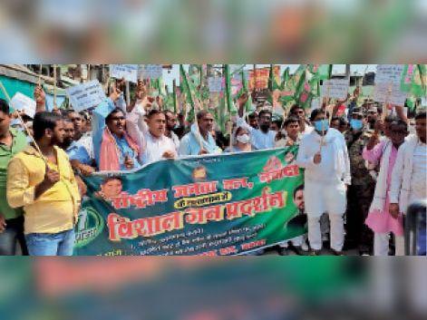 मांग को लेकर प्रदर्शन करते राजद कार्यकर्ता। - Dainik Bhaskar
