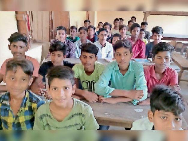 लापरवाही ठीक नहीं: जिले के एक स्कूल में बिना मास्क के पढ़ने पहुंचे बच्चे। - Dainik Bhaskar