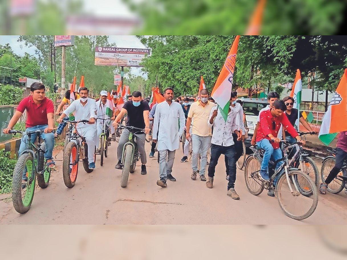 मुख्य मार्ग पर साइकिल रैली निकालकर किया प्रदर्शन। - Dainik Bhaskar