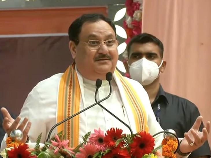 जेपी नड्डा बोले- 2 लाख गांवों में 4 लाख हेल्थ वॉलिंटियर्स तैयार करेगी BJP; CM योगी ने कहा- तीसरी लहर की तैयारी पूरी, हर जिले में ICU के 100 बेड रेडी|आगरा,Agra - Dainik Bhaskar