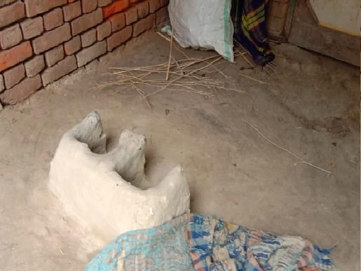 होलागढ़ के सज्जन पटेल के घर में बने इसी चूल्हे पर बना था मौत का खाना।