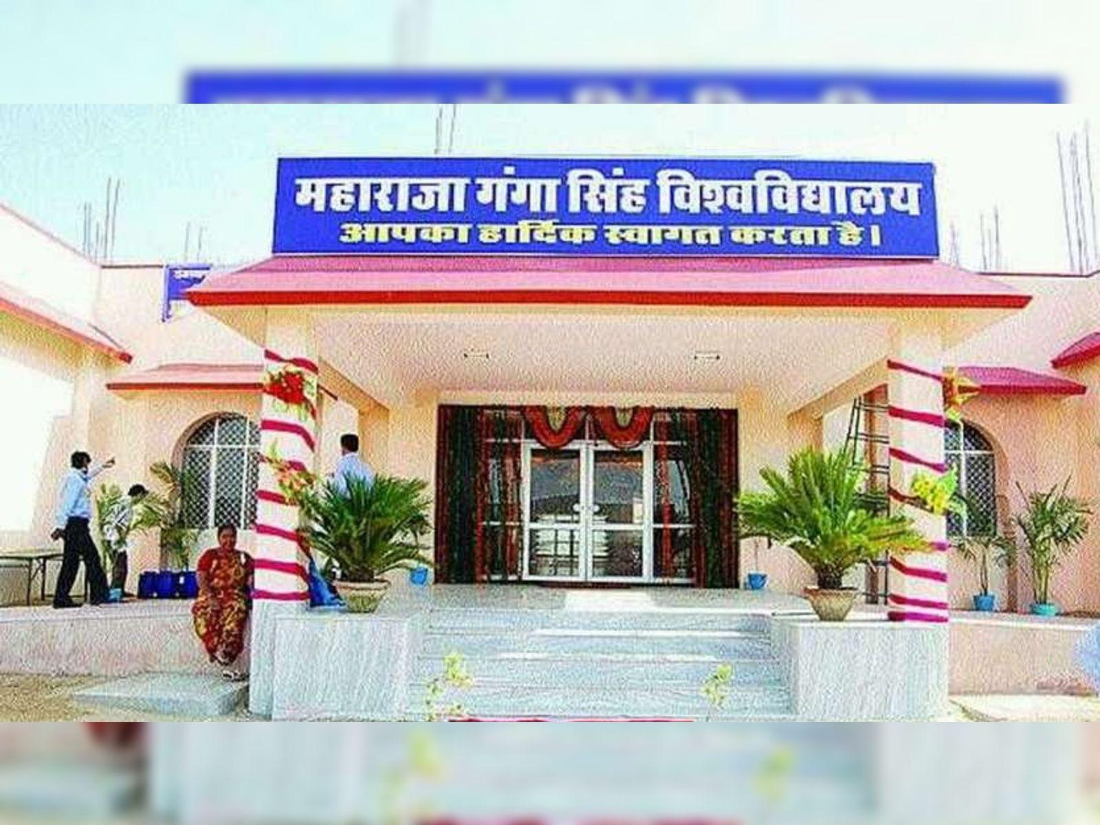 पीजी फाइनल की परीक्षा में लगभग 45 हजार परीक्षार्थी शामिल होंगे। - Dainik Bhaskar