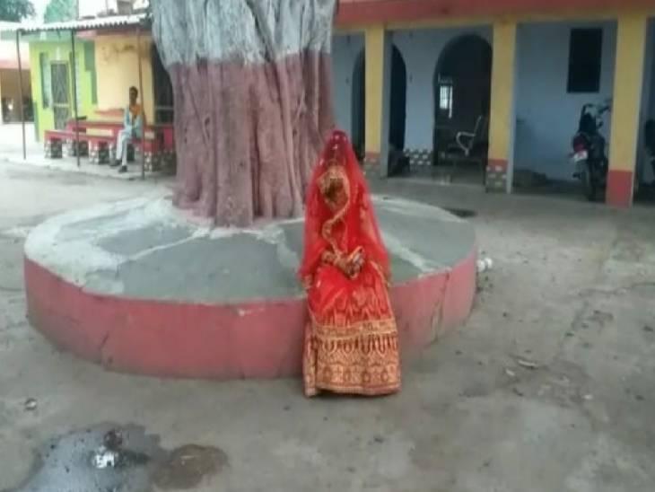 पीलीभीत में वर पक्ष ने वधू पक्ष को पीटा, परिवार समेत दुल्हन पहुंची थाने पीलीभीत,Pilibheet - Dainik Bhaskar