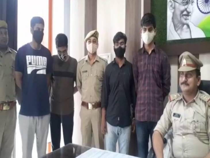 टीपीनगर थाने में पकड़े गए आरोपी - Dainik Bhaskar