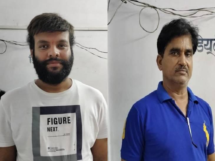 तिलवारा थाने में ब्लैकमेलर गैंग के खिलाफ 8वीं एफआईआर दर्ज, अमन व तुलसीदास गिरफ्तार। - Dainik Bhaskar