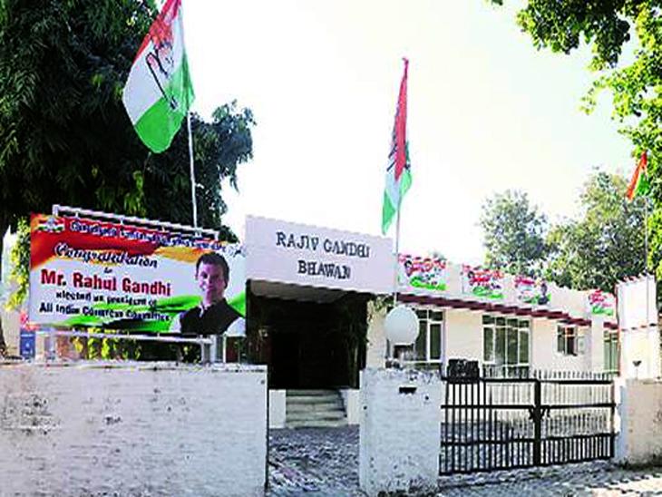 चंडीगढ़ कांग्रेस के दो गुटों में तनातनी का माहौल बना हुआ है। पूर्व अध्यक्ष ने कांग्रेस की सदस्यता से इस्तीफा दे दिया है। सेक्टर-35 का कांग्रेस भवन। फाइल फोटो - Dainik Bhaskar