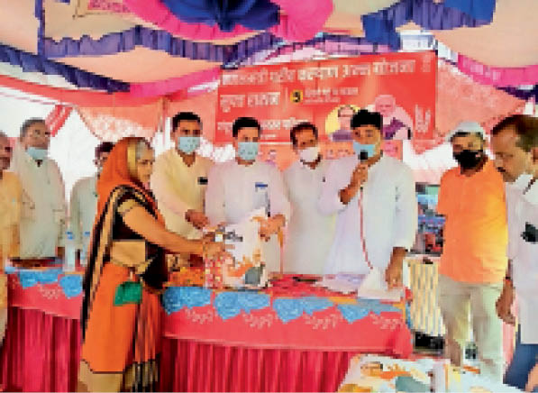 अन्न योजना के तहत नसरुल्लागंज में कार्यक्रम आयोजित किया गया है। - Dainik Bhaskar