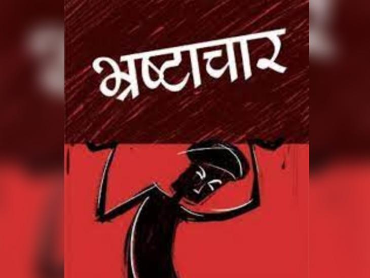 33 करोड़ के टेंडरों में 10 करोड़ का घालमेल; ट्रस्ट अधिकारियों पर मिलीभगत कर 5% रिश्वत लेने का आरोप, विजिलेंस ने मांगा रिकाॅर्ड अमृतसर,Amritsar - Dainik Bhaskar