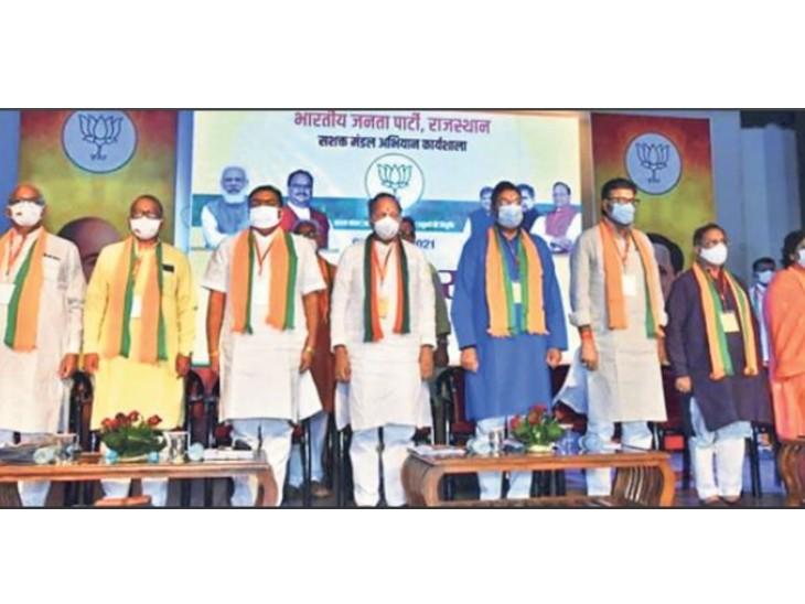 सशक्त मंडल अभियान का आगाज , राजस्थान में बहुमत से आएगी भाजपा, बूथ स्तर पर करेंगे काम : अरुण सिंह|जयपुर,Jaipur - Dainik Bhaskar