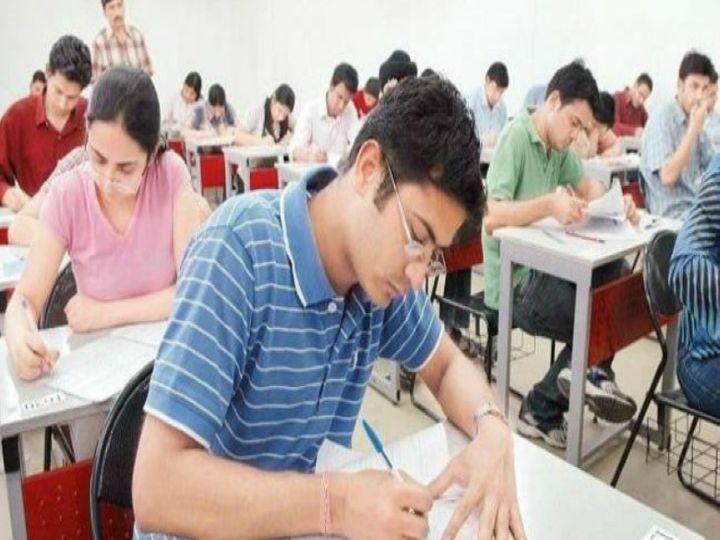 मेन गेट से आगे नहीं ले जा पाएंगे पेन, घड़ी व फोन, सेंटर में ही मिलेगी परीक्षा संबंधी सामग्री जालंधर,Jalandhar - Dainik Bhaskar