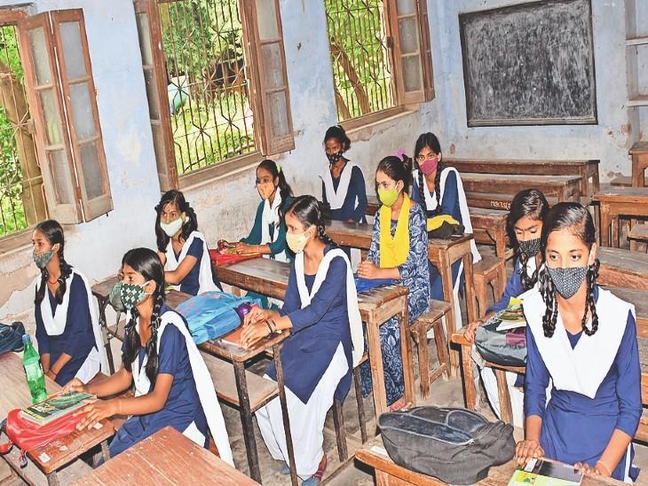 शनिवार काे पहले दिन स्कूल पहंचीं माेक्षदा की नाैवीं की छात्राएं। स्कूल में उपस्थिति काफी कम रही। - Dainik Bhaskar