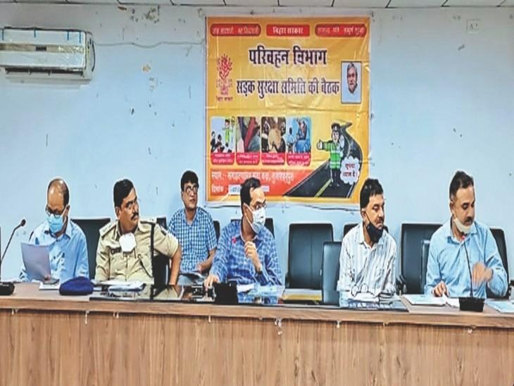 सड़क सुरक्षा समिति की बैठक में शामिल अधिकारीगण। - Dainik Bhaskar