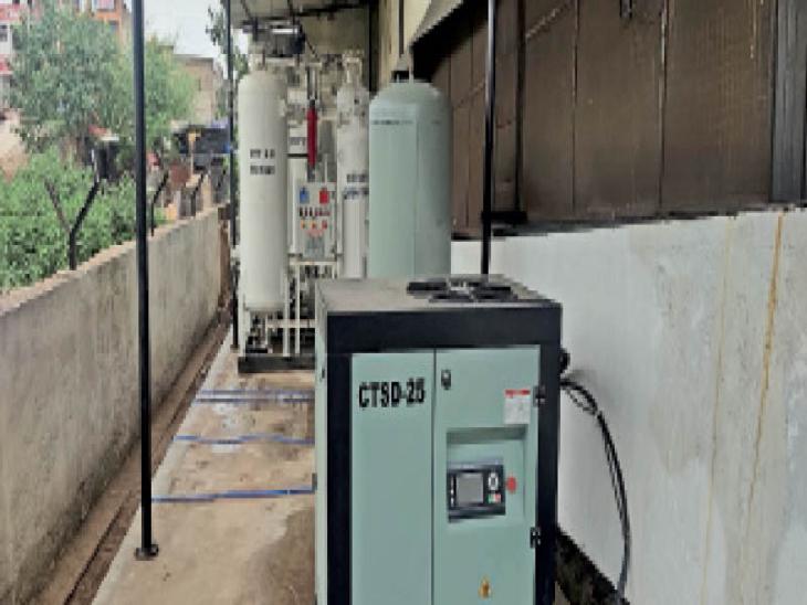 सामुदायिक स्वास्थ्य केंद्र में तैयार ऑक्सीजन प्लांट। - Dainik Bhaskar