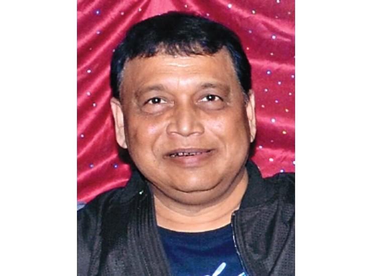 पीके घोष - Dainik Bhaskar