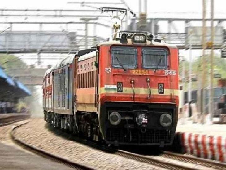 16 अगस्त से उदयपुर के लिए शुरू होगी हॉली डे स्पेशल ट्रेन, वहीं दिल्ली-हिसार पैसेंजर अब एक्सप्रेस बनाकर चलेगी जयपुर,Jaipur - Dainik Bhaskar