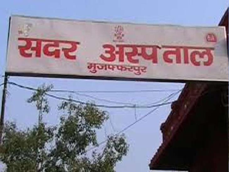सड़क हादसे में गंभीर रूप से घायल मरीजों को नहीं करना पड़ेगा भागदौड़, सदर अस्पताल में खुलेगा पांच बेड का ट्रामा सेंटर|बिहार,Bihar - Dainik Bhaskar
