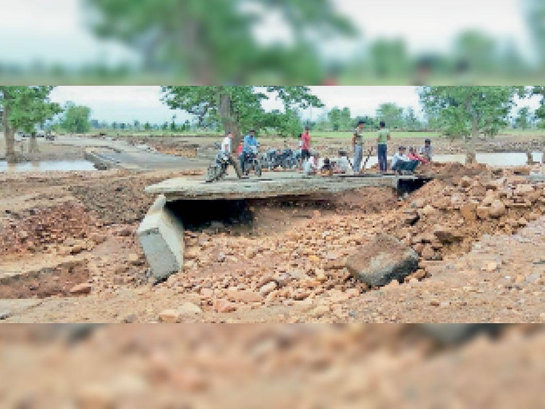 पिछले दिनों जिले में हुई तेज बारिश के कारण गुना- बमोरी सड़क पानी के बहाव में बह गई। - Dainik Bhaskar