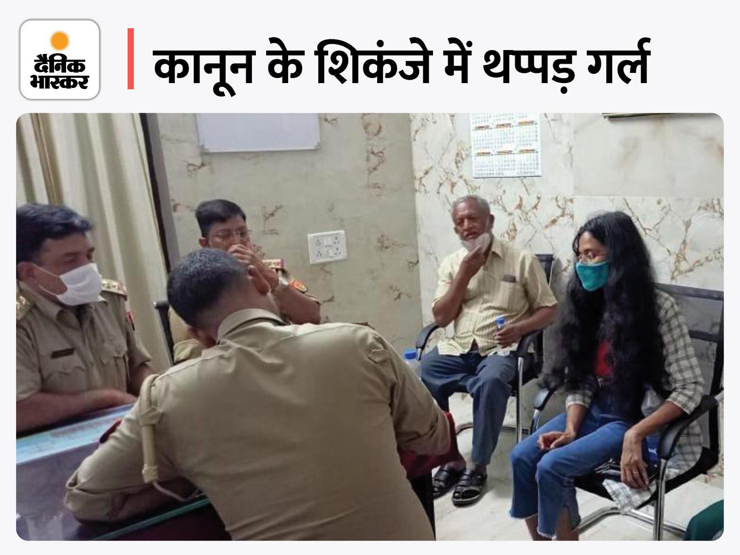 घूस लेने वाला दरोगा हाजिर होने के बाद लापता, अब कैब का मुआयना करवाने में लगी पुलिस; लड़की बोली- सेल्फ डिफेंस में पीटा तो डकैत बताया जा रहा लखनऊ,Lucknow - Dainik Bhaskar