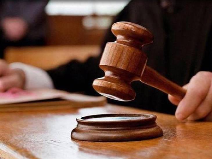 22 अगस्त 2017 में नेत्रहीन किशोरी से आरोपी ने किया था रेप, कोर्ट ने 52 हजार रुपये का जुर्माना भी लगाया अमरोहा,Amroha - Dainik Bhaskar