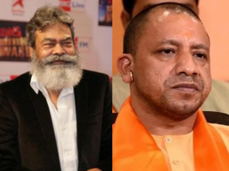 अनुपम श्याम के निधन पर इन सेलेब्स ने दी श्रद्धांजलि, CM योगी आदित्यनाथ ने भी दुख जताया बॉलीवुड,Bollywood - Dainik Bhaskar