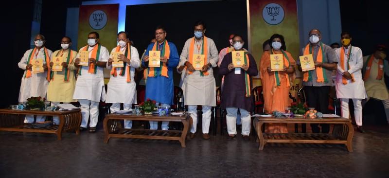 बीजेपी नेता बोले- आजादी के आंदोलन में सावरकर के योगदान को कांग्रेस ने आखिरकार स्वीकारा,डोटासरा के दिल की बात जुबां पर आई|जयपुर,Jaipur - Dainik Bhaskar