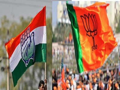 भाजपा और कांग्रेस दोनों ही राजनीति में अपराधियों के आने का विरोध करती हैं, लेकिन चुनाव में दोनों ही पार्टियां आपराधिक रिकॉर्ड वाले उम्मीदवार उतारती हैं।