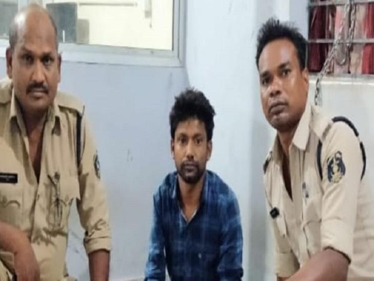 पुलिस आरोपी को बिहार से गिरफ्तार कर कोरबा ले आई है।