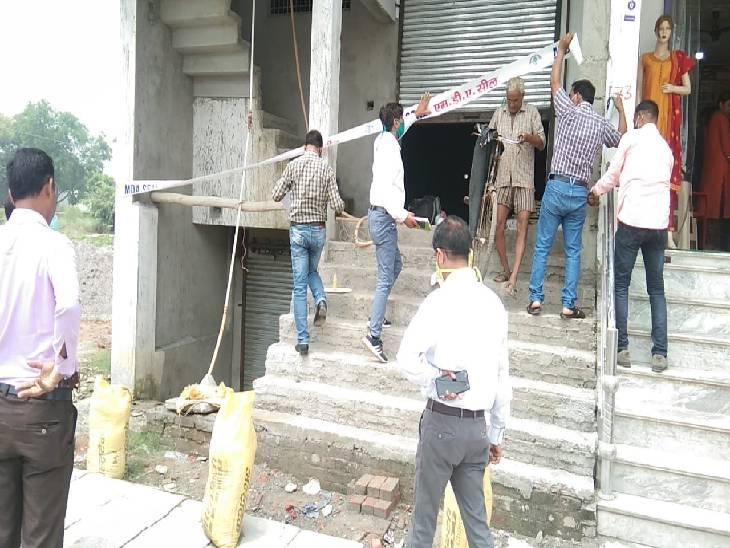 अमरोहा में दो मकानों को एमडीए ने किया सील, मकान मालिकों को दिए गए थे नोटिस|अमरोहा,Amroha - Dainik Bhaskar