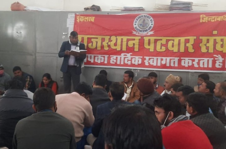 सरकार ने पटवारियों के भत्ते 50 फीसदी तक बढ़ाए, हार्ड ड्यूटी अलाउंस 1,500 से बढ़ाकर 2,250 किए; एक्सट्रा वर्क अलाउंस के अब 3,700 रुपए मिलेंगे जयपुर,Jaipur - Dainik Bhaskar