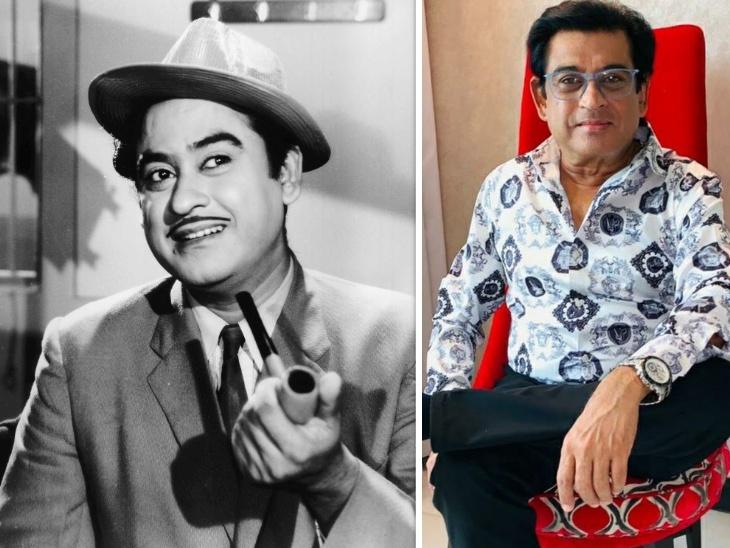 लीजेंड्री सिंगर किशोर कुमार का परिवार बनाएगा उनकी बायोपिक, बेटे अमित कुमार बोले- परिवार से बेहतर उन्हें कौन जान सकता है बॉलीवुड,Bollywood - Dainik Bhaskar