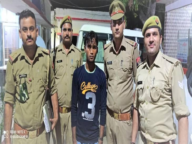 किशोरी के साथ 9 अगस्त को दुष्कर्म किया था, आज कोर्ट में पेश किया जाएगा, पीड़िता के परिजनों ने थाने में दर्ज कराई थी FIR मेरठ,Meerut - Dainik Bhaskar