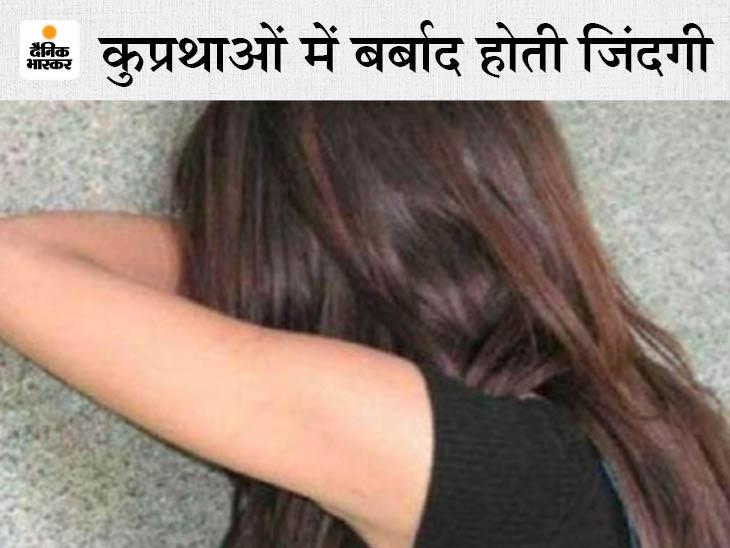 13 साल की किशोरी ने ससुराल जाने से मना किया तो ससुरालवालों ने मामा की पत्नी को नहीं भेजा; एक मामा करता था अश्लील हरकतें भीलवाड़ा,Bhilwara - Dainik Bhaskar