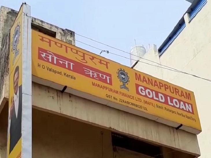 मणप्पुरम गोल्ड लोन का दफ्तर जहां लूट करने की कोशिश की गई।