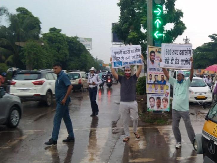 आम आदमी पार्टी ने रायपुर के घड़ी चौक पर यह प्रदर्शन किया था।
