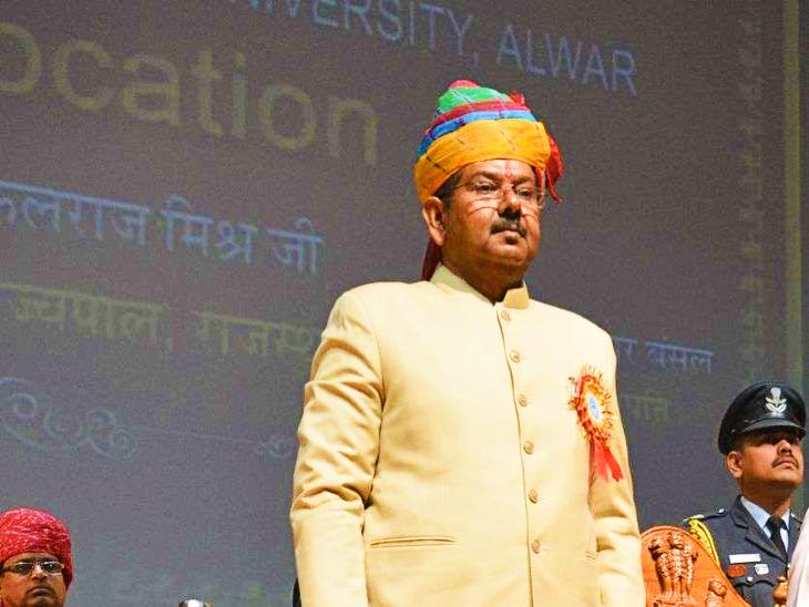 UG-PG परीक्षा के बाद खुल सकते हैं कॉलेज, उच्च शिक्षा मंत्री भंवर सिंह भाटी ने किया ऐलान|जयपुर,Jaipur - Dainik Bhaskar
