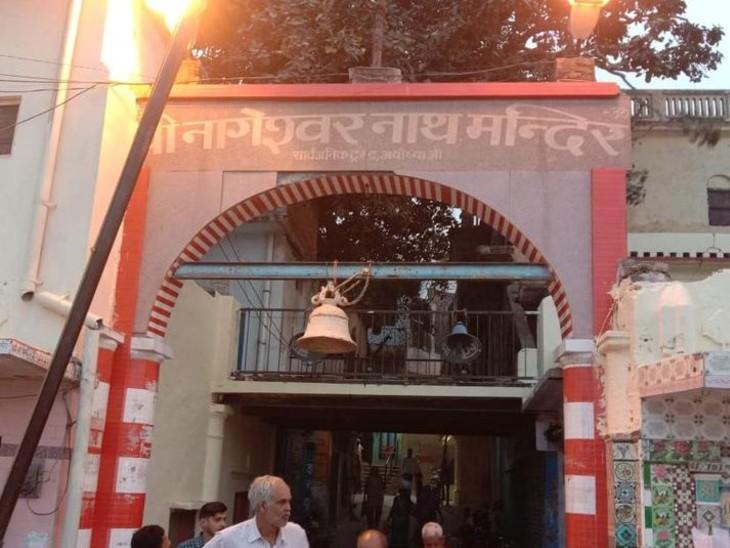 सरयू के पास स्थापित भगवान शिव का नागेश्वरनाथ मंदिर शिवभक्तों की आस्था का बड़ा केंद्र है। यह मंदिर भगवान शिव के पौराणिक 108 शिवमंदिरों में एक है।