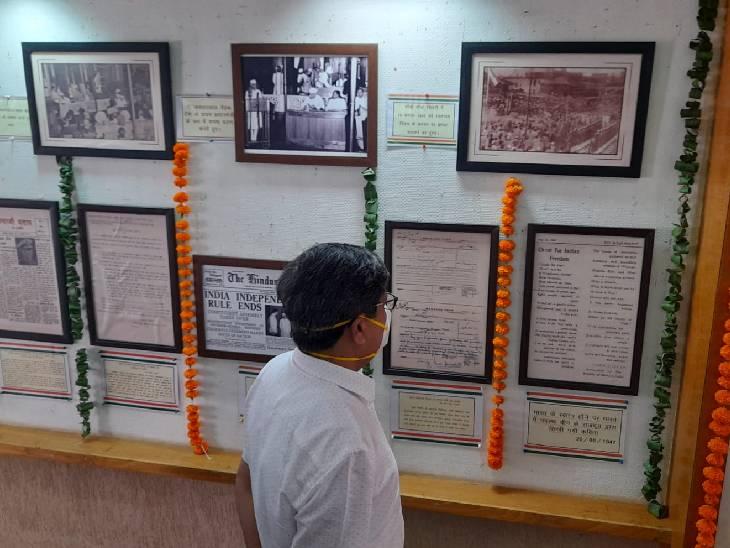 तात्याटोपे को फांसी दिए जाने से लेकर कई बहूमूल्य दस्तावेज लगाए गए; 20 अगस्त तक सभी के लिए फ्री भोपाल,Bhopal - Dainik Bhaskar