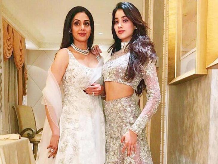 मां के जन्मदिन पर इमोशनल हुईं जान्हवी कपूर, लिखा- मुझे आप की याद आती है..सब कुछ आपके लिए है, हमेशा, हर दिन बॉलीवुड,Bollywood - Dainik Bhaskar
