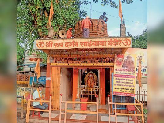 Artisans of Nanded Maharashtra are making 12 feet dome | Burhanpur, Burhanpur - Dainik Bhaskar
