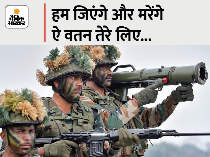 गाजीपुर के गहमर से इंडियन आर्मी में 10 हजार जवान, 14 हजार से ज्यादा दे चुके हैं सेवाएं, विश्वयुद्ध और कारगिल में भी मनवाया लोहा बक्सर,Buxar - Dainik Bhaskar