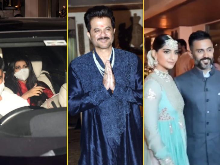 रिया कपूर ने करण बूलानी संग लिए सात फेरे, अनिल कपूर के घर में हुई सेरेमनी और बिदाई की तस्वीरें आईं सामने बॉलीवुड,Bollywood - Dainik Bhaskar