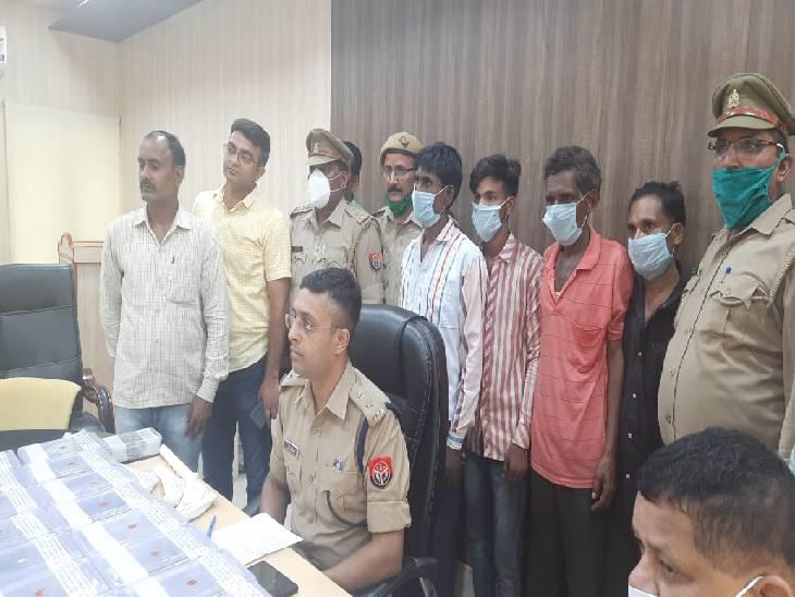 जंगल में चल रही थी अवैध असलहा फैक्ट्री, पुलिस ने हथियारों समेत 4 को पकड़ा|कासगंज,Kasganj - Dainik Bhaskar