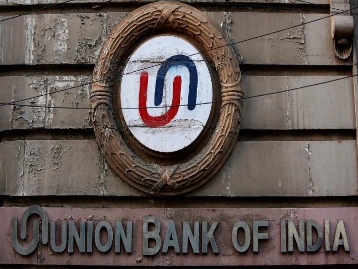 यूनियन बैंक ऑफ इंडिया ने विभिन्न 347 पदों पर निकाली भर्ती, 3 सितंबर तक आवेदन कर सकेंगे ग्रेजुएट्स कैंडिडेट्स|करिअर,Career - Dainik Bhaskar